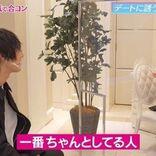『恋セワ』元スパガ宮崎理奈、大好きなYouTuberが合コン参戦「鳥肌立ちました」
