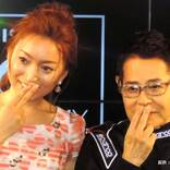 加藤綾菜が風呂上がりの1枚を公開 夫の『表情』に、注目する人が続出
