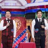 『ytv漫才新人賞 ROUND2』決定戦進出はたくろう、隣人、コウテイ…ライバル座談会はボケ合戦!?
