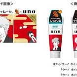 『銀魂 THE FINAL』×「ウーノ」 銀時&新八&神楽モチーフのホイップ洗顔料♪