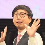 野田クリスタル、おいでやす小田のキレ芸に一目置く「バラエティで誰も勝てないかも」