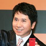"""爆笑問題・田中裕二が""""退院""""を発表!「アイス食べたい」発言に呆れ声"""