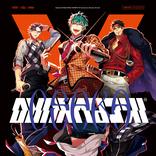 『ヒプマイ』オオサカVSイケブクロ、2ndバトル曲トレーラーが公開 コミカルな「笑オオサカ!」とエモーショナルな「Re:start!!!」