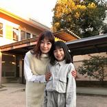 菅野美穂、『ウチ彼』稲垣来泉とそっくり碧2ショット
