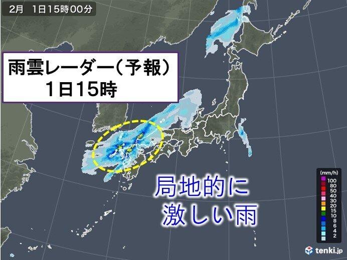 レーダー 舞浜 雨雲