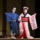 渡辺えりと八嶋智人の名コンビが笑いを連れて京を目指す! 『喜劇 お染与太郎珍道中』が開幕