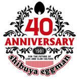 shibuya eggmanの40周年記念イベントにSUPER BEAVER、藍坊主ら出演!