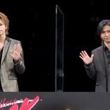 上田竜也、堂本光一の発想力に驚き「ジャニーさんの申し子」