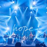 マカロニえんぴつ、結成の地・横浜から届けられたアルバム『hope』ツアー振替配信ライブを観た