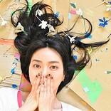 """Cocco、実家や""""がじゅまるの樹""""も登場する地元沖縄で撮影した「潮満ちぬ」MV公開へ"""