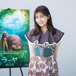 吉川愛、ディズニー・アニメーション最新作『ラーヤと龍の王国』の主人公・ラーヤ役の声優に決定
