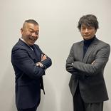 香取慎吾、キャイ~ン2人との貴重なオフショット公開