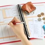 """将来に向けて貯金がしたい…「家計簿」でお金のやりくりをするコツ&ポイントは? """"お金のプロ""""が回答"""