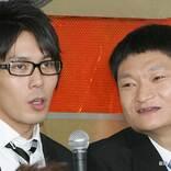 『ザブングル』松尾陽介、3月に芸能活動引退 コンビは解散