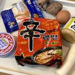 【最強レシピ】本場っぽい「辛ラーメン」の作り方