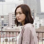 岩田剛典主演『名も無き世界のエンドロール』映画の半年後を描くドラマ版本編映像解禁