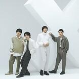 DISH//のニュー・アルバム『X』全収録曲発表、GLIM SPANKY&くじら楽曲提供