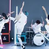 『ゴジラ S.P』EDテーマはポルカドットスティングレイ「青い」 楽曲収録PV公開