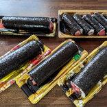 【徹底比較】西友・サミット・ライフ・マルエツ・ヨークフーズの約1000円の「まぐろの恵方巻」を食べ比べてみた!