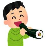 節分の日の恵方巻で新井理恵先生の漫画「×(ペケ)」が話題に 新井先生本人もツイート