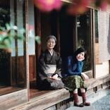 富司純子×シム・ウンギョン『椿の庭』上田監督撮影、祖母と孫の日常を写す場面写真公開