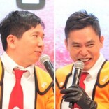 爆笑問題・太田光、療養中の田中裕二が「寿司屋に行った」と明かす 太田光代はSNSで「そっとしてね」
