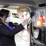 コロナ禍でも『花見』を楽しめる? タクシー会社が考えた『新サービス』に注目