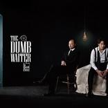 伊礼彼方×河内大和が2人芝居に挑む ハロルド・ピンター原作『ダム・ウェイター』の上演が決定