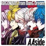 『アルゴナビス from BanG Dream! AAside』より「AAside」発売
