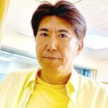 石橋貴明を特集、地上波番組で『ななにー』の楽屋シーン「中居くんは?」のくだりに反響