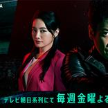 """唐沢寿明主演『24 JAPAN』が""""24の日""""にアメブロ開設!"""