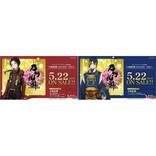 『カードファイト!! ヴァンガード overDress』と『刀剣乱舞-ONLINE-』のトライアルデッキ&ブースターパックが5月22日に発売