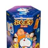 東ハト、「ドラえもん ぷくポテ チーズ味」映画版パッケージで発売! - ポテトにはひみつ道具が