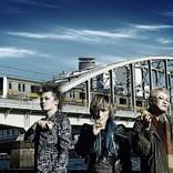 "cali≠gari 新作『15予告版』に込めた想い、そのリリース翌日に控える""渋谷公会堂""公演に向けた心境を語る"