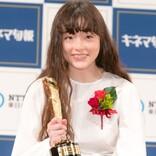 モトーラ世理奈、キネマ旬報新人賞受賞「いろんな世界に自分らしく飛んでいきたい」