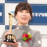 水川あさみ、キネマ旬報主演女優賞 『喜劇 愛妻物語』は「運命的なものを感じた」