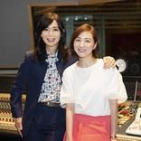 竹内まりや書き下ろしによる広末涼子の新曲「キミの笑顔」MVが解禁 家族を描いたアニメーション仕様に