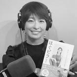 「ほぐピラ」が話題のパーソナルトレーナー・星野由香、ボディメイクを続ける秘訣は「いい加減は、良い加減」