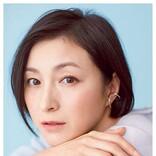 広末涼子、竹内まりや書き下ろし楽曲「キミの笑顔」心温まるアニメーションMV公開