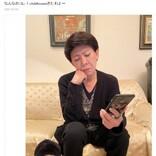 Clubhouseを始める芸能人が続出中 美川憲一は招待されるも「お手上げよ」