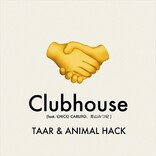 TAAR & ANIMAL HACK  日本初、Clubhouse上でのコラボ曲をリリース