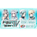 『D4DJ』Photon Maiden出演の番組『D4DJ Photon Maiden TV』が放送