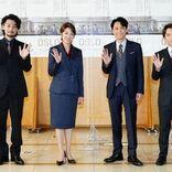 坂本昌行主演、アメリカ演劇界を席巻した日本初上陸の話題作ついに開幕