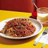 今、ミートソーススパゲティがアツい。レトロ喫茶店のコク深い味