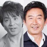 "ASKAがまたもや""謎ツイート""で指摘された「石田純一と同類」揶揄!"