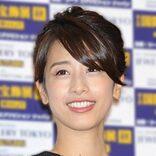 ソソる熟れ頃女子アナ「すごい肉体」ランキング(2)加藤綾子の圧倒的なデコルテの美しさ