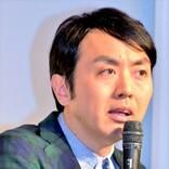 アンガ田中、カジサック・西野亮廣らに「泥水飲ませたい」 ノンスタ石田は前向き「いい世代に生まれた」