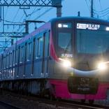 京王電鉄、3月13日ダイヤ改正 終電繰り上げへ
