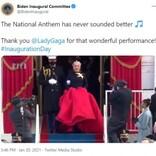 レディー・ガガを大統領就任式でエスコートした海兵隊員「彼女の大ファンになった」