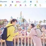 東京ディズニーリゾート、開園時刻を繰り下げ 2月13日~3月7日